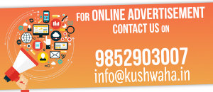 advertisement3